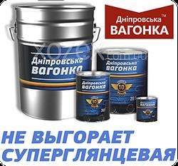 Днепровская Вагонка
