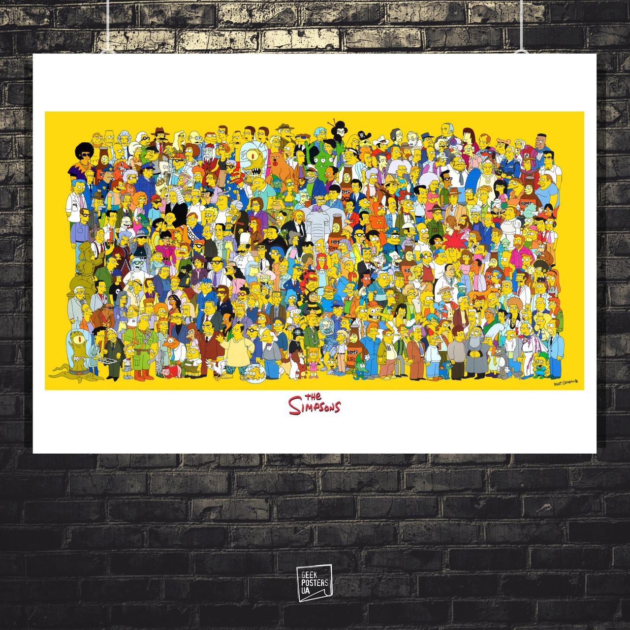 Постер Все Симпсоны на одном плакате. The Simpsons, Гомер, Барт. Размер 60x42см (A2). Глянцевая бумага