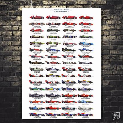 Постер Формула 1, мировые чемпионы 1950-2013 годов. Formula 1, F1, Ф1, гонки, машины, авто. Размер 60x43см (A2). Глянцевая бумага, фото 2