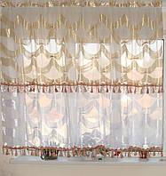 Тюль Провисоны со стеклярусом