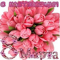 Оригинальные, запоминающиеся и ПОЛЕЗНЫЕ подарки к 8 Марта!!!