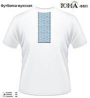Мужские футболки под вышивку бисером (нитками)