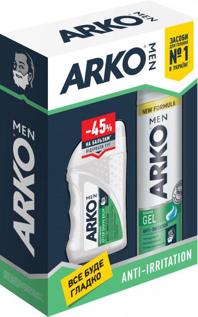 Набор Arko Men гель для бритья Anti-Irritation 200 мл + бальзам после бритья Anti-Irritation 150 мл со скидкой 45% 2018