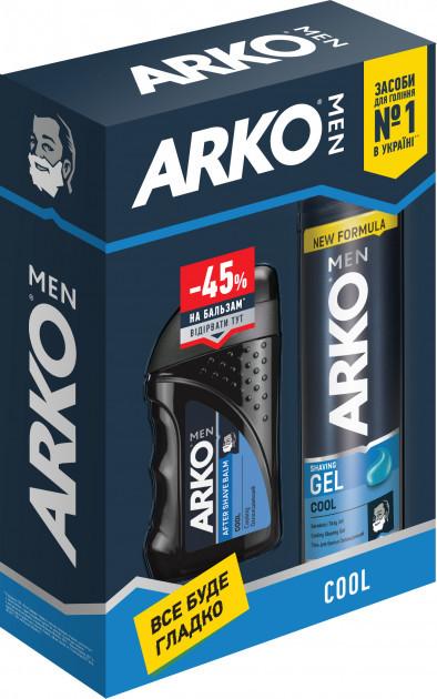 Набор Arko Men гель для бритья Cool 200 мл + бальзам после бритья Cool 150 мл со скидкой 45% 2018