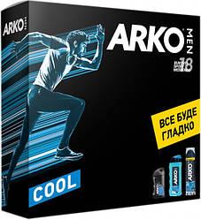 Набор Arko Men гель для бритья Cool 200 мл+ Гель для душа Cool 250 мл+ Бальзам после бритья Cool 150 мл со скидкой 30%