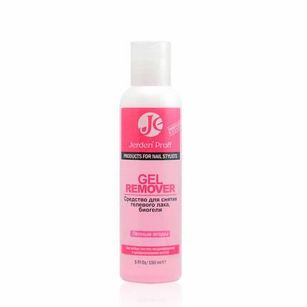 Gel Remover  ЛЕСНАЯ ЯГОДА  Jerden PROFF 150 ml (ср-во для снятия гель-лака ) розовый, фото 2