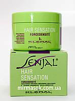 Kleral System SENJAL REVIVING CREAM GEL Интенсивная маска для восстановления структуры волос 1000 мл