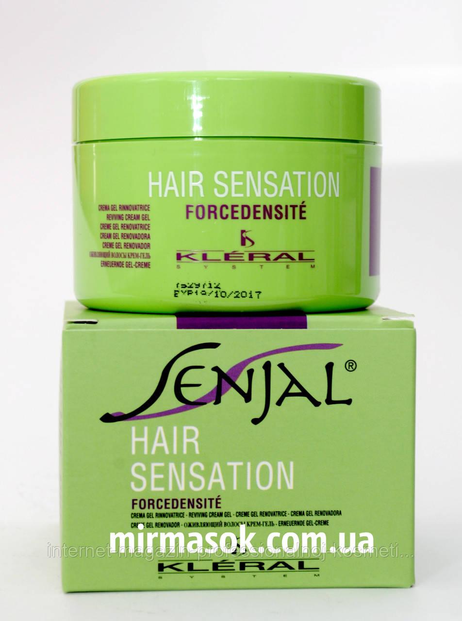 Кондиционер с маслом амлы от фаберлик для волос отзывы