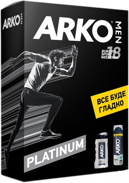 Набор Arko Men гель для бритья Platinum Protection 200 мл и гель для душа Platinum 250 мл со скидкой 20%