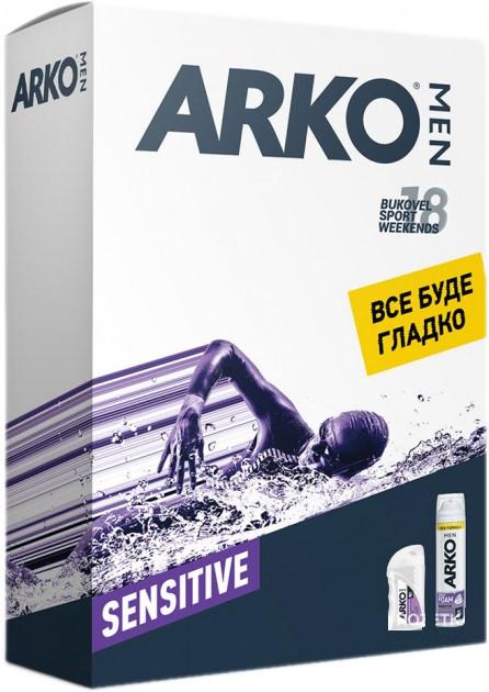 Набор Arko Men пена для бритья Sensitive 200 мл + бальзам после бритья Sensitive 150 мл со скидкой 20%