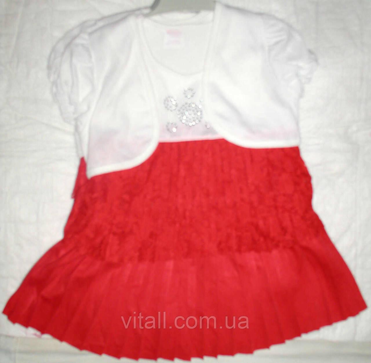 Платье гипюр плиссе1-3года корал