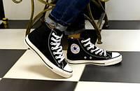 Кеды черные Converse All Star высокие  код 5659
