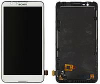 Дисплей (экран) для телефона Sony Xperia E4 E2104, E2105, E2115, E2124 + Touchscreen with Frame Original White
