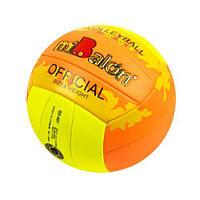 Мяч волейбольный 772-437 (60) 280-300 грамм 4a593e01598cb
