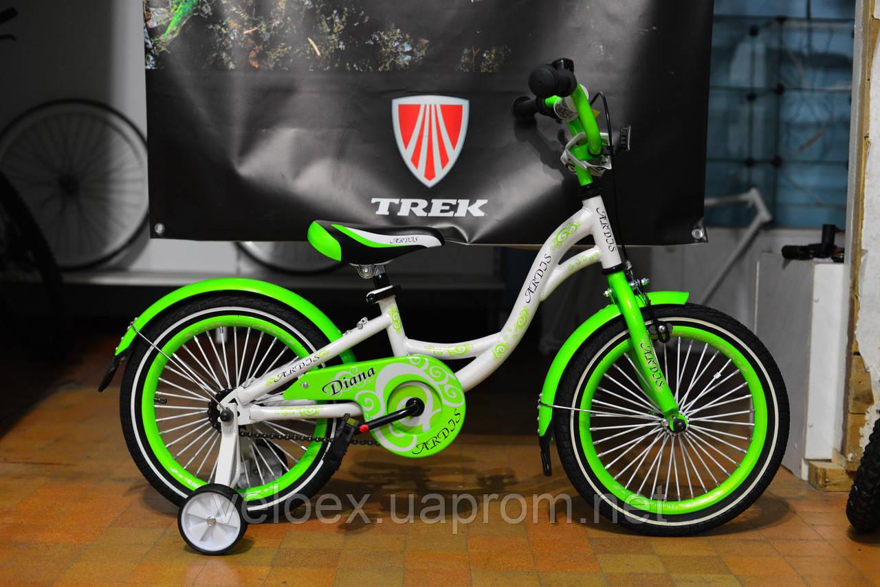 Велосипед Ardis Diana BMX 16 дюймов детский