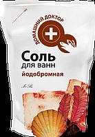 Соль для ванн йодобромная Домашний Доктор 500 мл