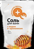 Соль для ванн с медом и прополисом Домашний Доктор 500 мл