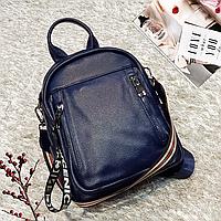 Женский рюкзак из натуральной кожи синий, фото 1