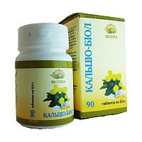 Кальцио-биол 90таб.  устранения кальциевой недостаточности также при аллергических проявлениях и судорогах, фото 1