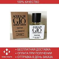 Giorgio Armani Acqua di Gio Pour Homme EDT 50ml TESTER (туалетная вода  Джорджио Армани Аква 30694903a7786