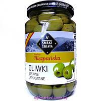 Оливки зеленые без косточки Hiszpanska Smaki Swiata  330 г
