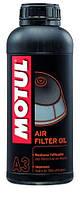 Масло для воздушных фильтров мотоциклов MOTUL A3 AIR FILTER OIL (1L)