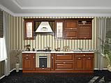 Кухня Роксана (Світ меблів) 2.6м, фото 2