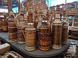 Пляшки і бутлі з лози