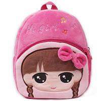 Детский плюшевый рюкзак с девочкой Hi, girl