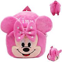 Детский рюкзак Минни маус, розовый плюшевый рюкзак
