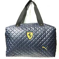 Брендовые спортивные сумки Ferrari+Puma (синий)28*39см, фото 1
