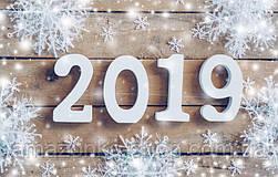 График работы AMAZONKA на новогодние праздники 2019