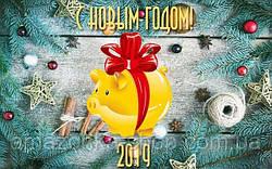 С Новым 2019 годом, дорогие клиенты!