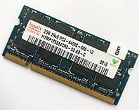 Оперативная память Hynix SODIMM DDR2 2Gb 800MHz 6400s CL6 (HYMP125S64CR8-S6 AB-C) Б/У, фото 1