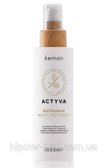 Несмываемая ночная маска для волос Kemon Activa Bellessere Night Treatment
