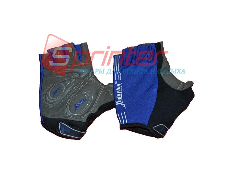Перчатки спортивные.L 25 Синий