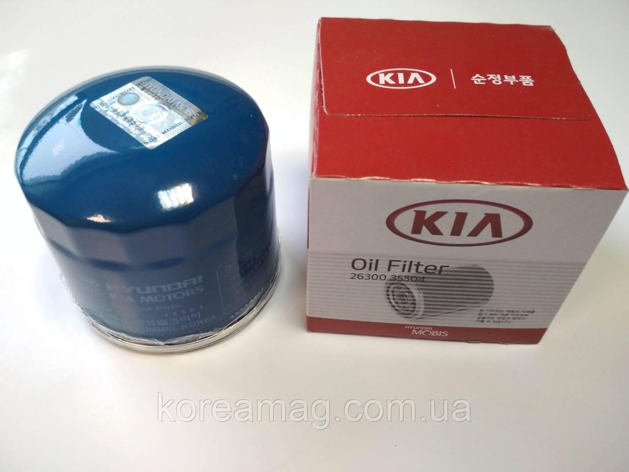 Фильтр масляный Hyundai Getz