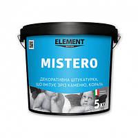 Декоративная штукатурка MISTERO ELEMENT DECOR 5 кг