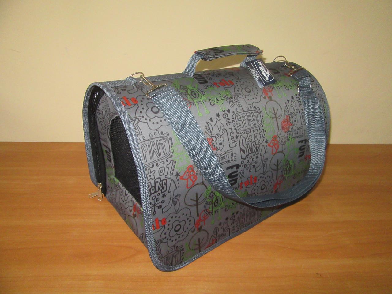 Сумка-переноска (тоннель) 40,5х26х30,5см, серая, чёрная с рисунком