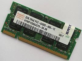 Оперативна пам'ять Hynix SODIMM DDR2 2Gb 800MHz 6400s CL6 (HYMP125S64CP8-S6 AB) Б/В