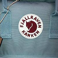 Рюкзак Kanken Fjallraven Classic  - Голубой Реплика, фото 6