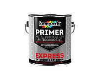 Антикорозійна швидковисихаюча грунтовка для металу Kompozit Primer Express 0.9 кг Світло сірий