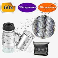 Кишеньковий мікроскоп Condevo MG 9882 60X з LED і ультрафіолетової підсвічуванням, фото 1