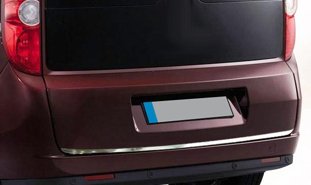 Накладка кромки крышки багажника (нерж.) - Fiat Doblo III nuovo 2010+ и 2015+ гг.