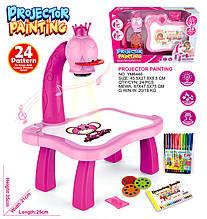 Столик-доска для рисования, с проектором