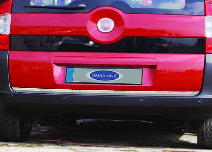 Кромка багажника (нерж.) - Fiat Fiorino/Qubo 2008+ рр.