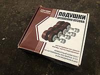 Подушка крепления кузова (к-кт 12шт) УАЗ 469