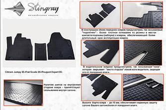 Гумові килимки (3 шт, Stingray) - Fiat Scudo 1996-2007 рр.