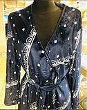 Домашній халат жіночий, фото 2