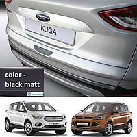 Ford Kuga II 2012-2016, lift. 2016+ пластиковая накладка заднего бампера